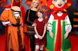 "Photo-report: Premiere of the cartoon ""Three heroes and the sea king"""