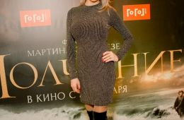 """Photo-report: In """"Gogol-center"""" the premiere of the film """"Silence"""""""