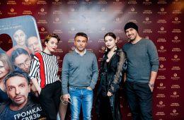 Фоторепортаж: Премьера комедии «Громкая связь» в Минске