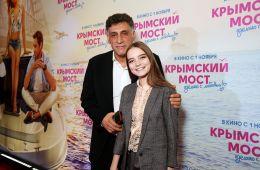 Фоторепортаж: Премьера комедии «Крымский мост. Сделано с любовью!»