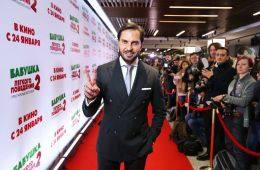 "Photo report: Premiere of the comedy ""Grandma of Easy Conduct 2"" in Moscow"