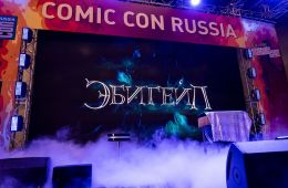 "Picture story: Stimpunk fantasy ""Abigail"" presented at Comic Con Russia 2018"