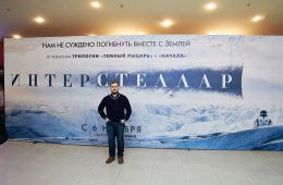 "Photo-report: Russian premiere of ""Interstellar"""
