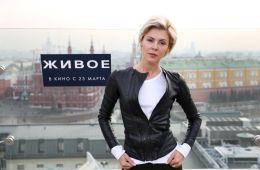 "Фоторепортаж: Европейский промо-тур фильма ""Живое"""
