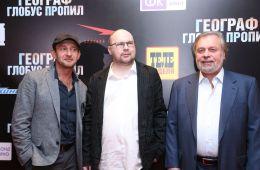 """Фоторепортаж: Премьера фильма """"Географ глобус пропил"""""""