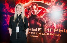 Фоторепортаж: «Сойка-пересмешница» прилетела в Москву