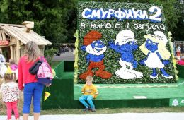Photo-report: World Smurfing Day in Moscow