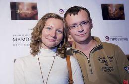 """Фоторепортаж: Предпремьерный показ фильма """"Мамочка"""""""
