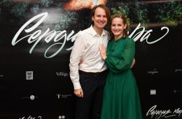 """Photo-report: In Moscow, the premiere of Natalia Meshchaninova's film """"The Heart of Peace"""""""