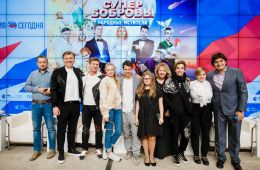 """Photo report: Press conference on the film """"SuperBobrov: People's Avengers"""""""