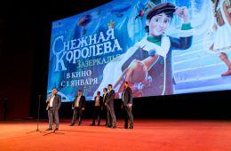 Фоторепортаж: В Москве представили анимационный фильм «Снежная Королева: Зазеркалье»