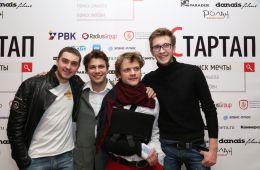 Фоторепортаж: Российские звезды посмотрели первый российский IT-фильм