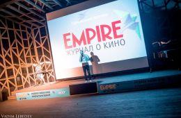 """Фоторепортаж: Премьера фильма """"Шесть раз"""" на фестивале Empire Open Cinema"""