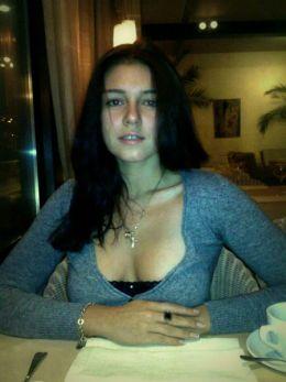 Мария Агранович
