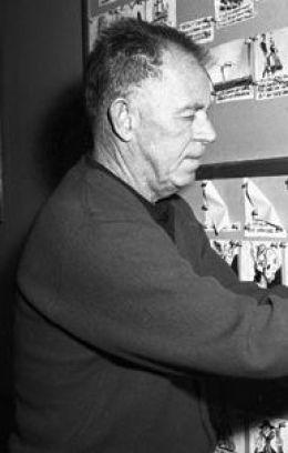 Гамильтон Ласк