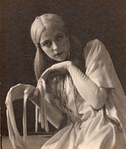 Александра Ребикова