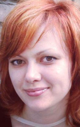 Ольга Харина
