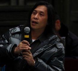 Херман Яу