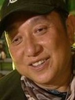 Хан-Сан Пун