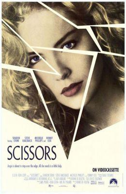"""Постер к фильму """"Ножницы"""" /Scissors/ (1991)"""