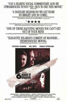 """Постер к фильму """"Шесть степеней отчуждения"""" /Six Degrees of Separation/ (1993)"""
