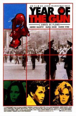"Постер к фильму ""Год оружия"" /The Year Of The Gun/ (1991)"