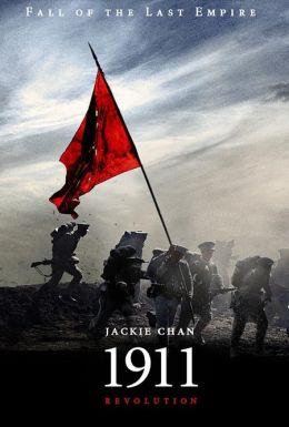 """Постер к фильму """"1911"""" /Xinhai geming/ (2011)"""