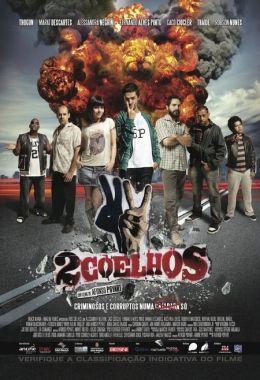 """Постер к фильму """"2 зайца"""" /2 Coelhos/ (2012)"""