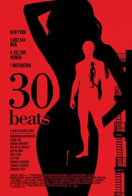 """Постер к фильму """"30 ударов"""" /30 Beats/ (2012)"""