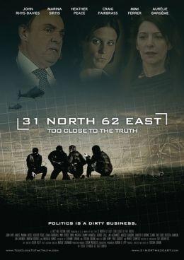 """Постер к фильму """"31 Норд 62 Ист"""" /31 North 62 East/ (2009)"""
