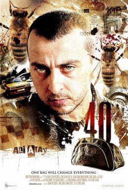 """Постер к фильму """"40"""" /40/ (2009)"""