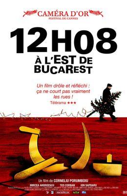 """Постер к фильму """"12:08 к Востоку от Бухареста"""" /A fost sau n-a fost?/ (2007)"""