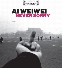 """Постер к фильму """"Ай Вейвей: Никогда не извиняйся"""" /Ai Weiwei: Never Sorry/ (2012)"""