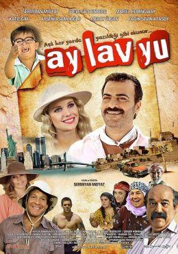 """Постер к фильму """"Ай Лав Ю"""" /Ay Lav Yu/ (2010)"""