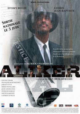 "Постер к фильму ""Аликер"" /Aliker/ (2009)"