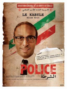 """Постер к фильму """"Аляль-полиция"""" /Halal police d'Etat/ (2011)"""