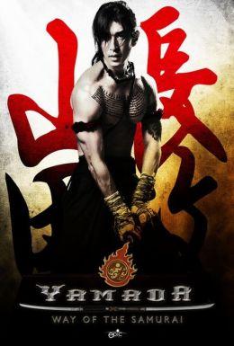 "Постер к фильму ""Ямада: Самурай Нагасама"" /Samurai Ayothaya/ (2010)"