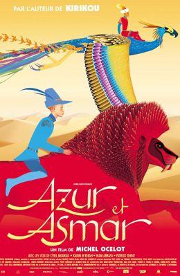 """Постер к фильму """"Азур и Азмар"""" /Azur et Asmar/ (2006)"""