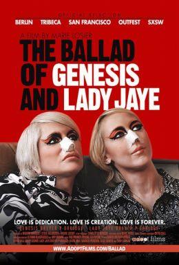 "Постер к фильму ""Баллада о Дженезисе и Леди Джей"" /The Ballad of Genesis and Lady Jaye/ (2011)"