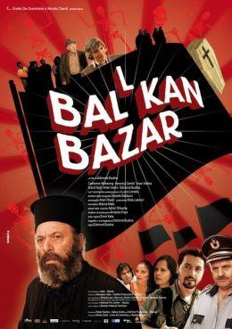 "Постер к фильму ""Балканский базар"" /Balkan Bazaar/ (2011)"