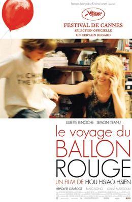 """Постер к фильму """"Полет красного шара"""" /Le Voyage du ballon rouge/ (2007)"""