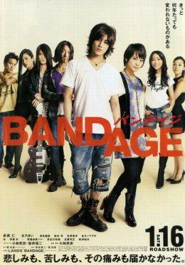 """Постер к фильму """"Бандаж"""" /Bandeiji/ (2010)"""