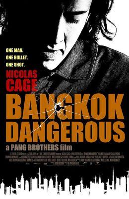 """Постер к фильму """"Опасный Бангкок"""" /Bangkok Dangerous/ (2008)"""
