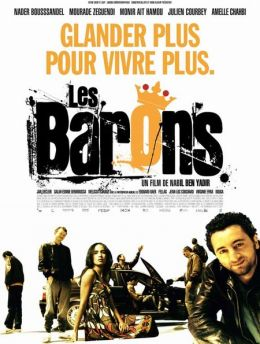 "Постер к фильму ""Барон"" /Les barons/ (2009)"