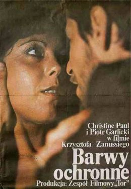 """Постер к фильму """"Защитные цвета"""" /Barwy ochronne/ (1977)"""