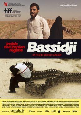 """Постер к фильму """"Басиджи"""" /Bassidji/ (2009)"""