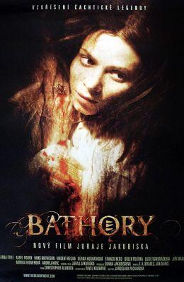 """Постер к фильму """"Батори"""" /Bathory/ (2008)"""