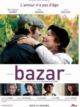 "Постер к фильму ""Базар"" /Bazar/ (2009)"