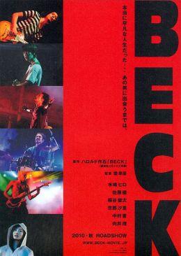 """Постер к фильму """"Бек"""" /Beck/ (2010)"""