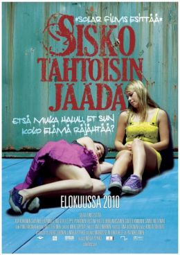 "Постер к фильму ""Беги, сестра, беги"" /Sisko tahtoisin jaada/ (2010)"